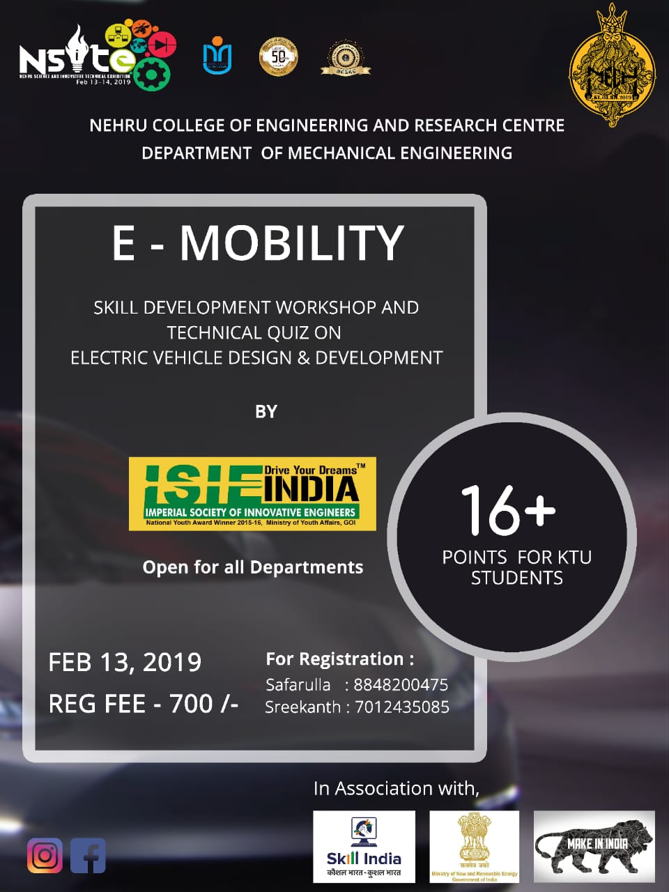 E-Mobility 2019, Nehru College of Engineering and Research Centre