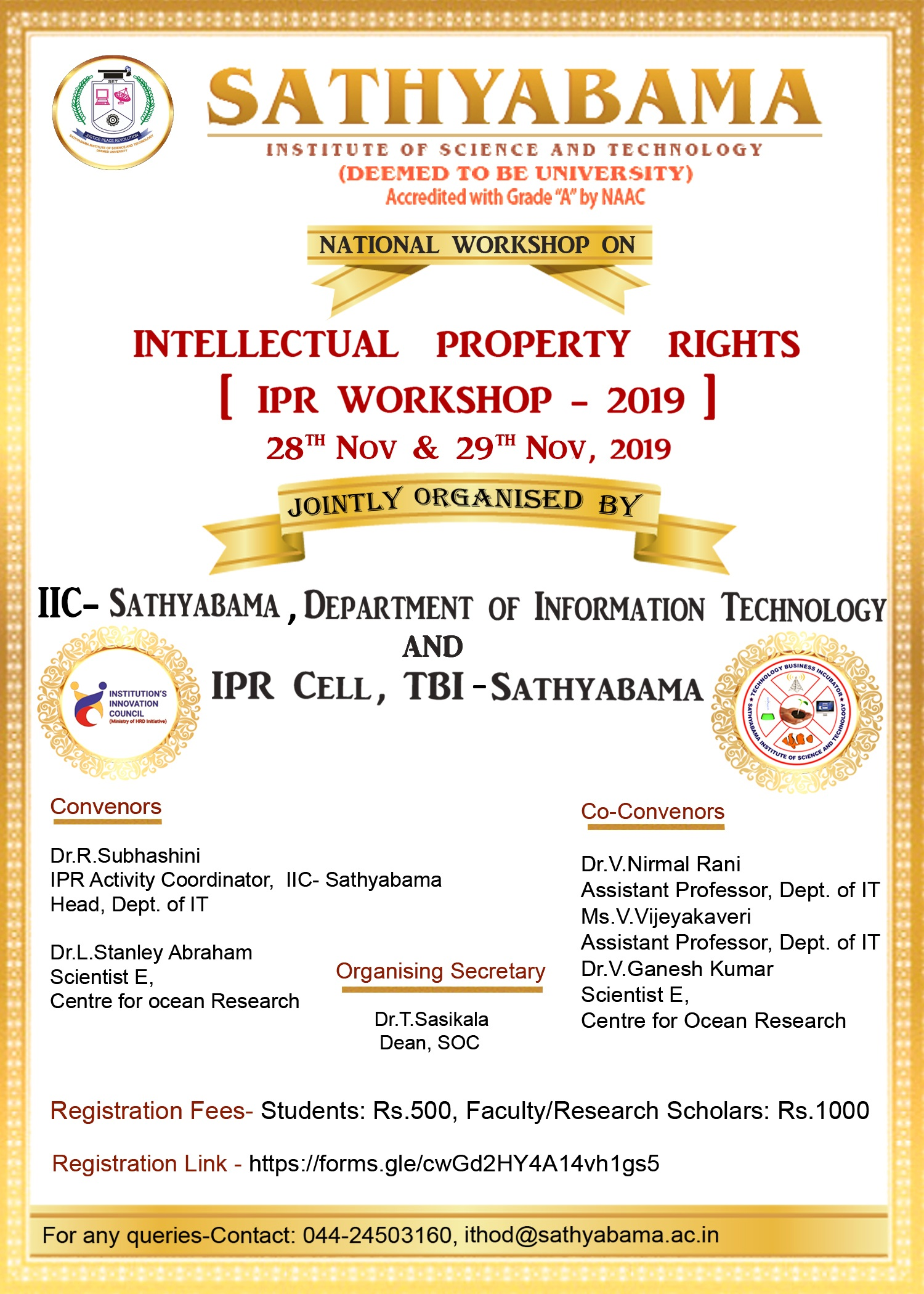 National Workshop on Intellectual Property Rights 2019