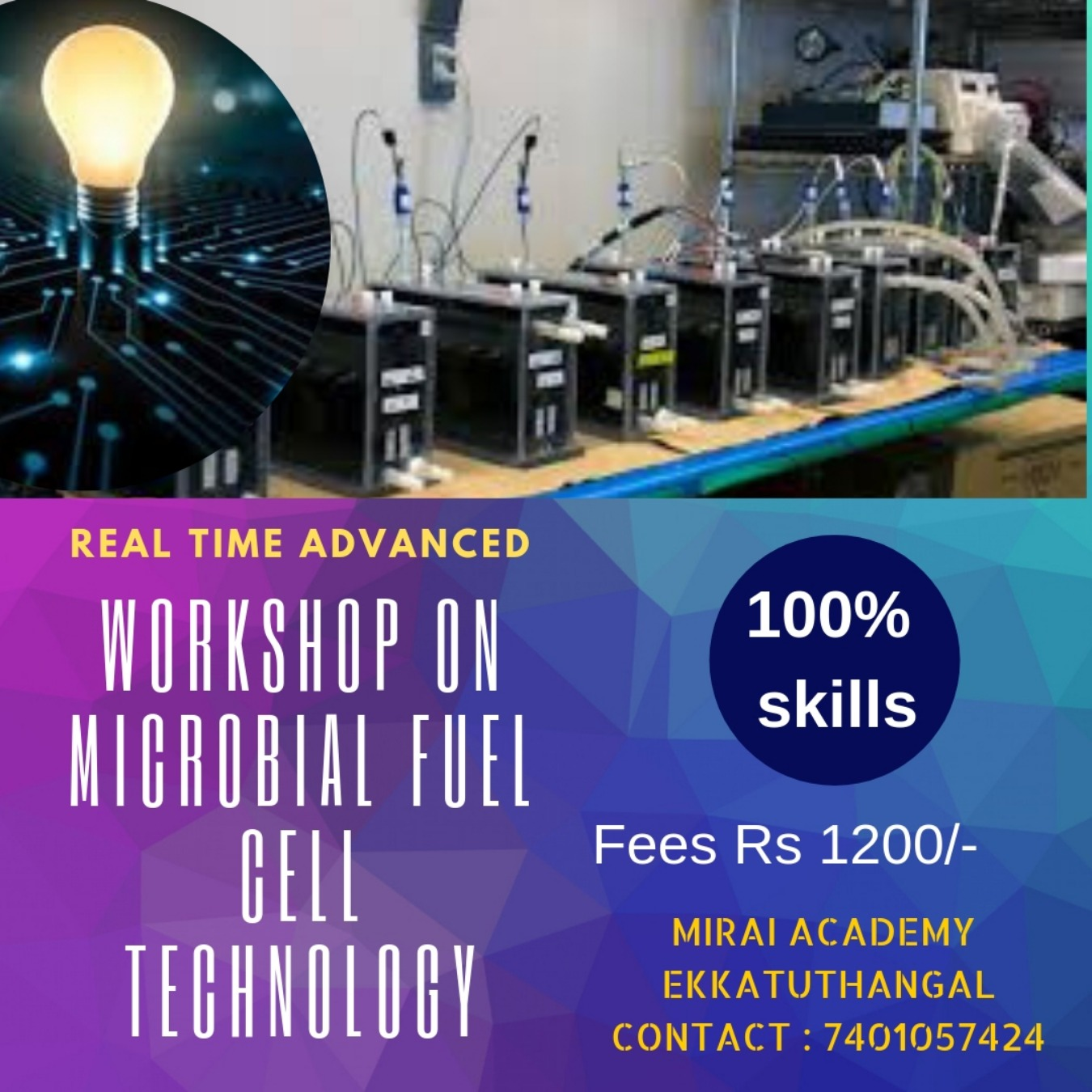 Workshop on Microbial Fuel Cell Technology 2019