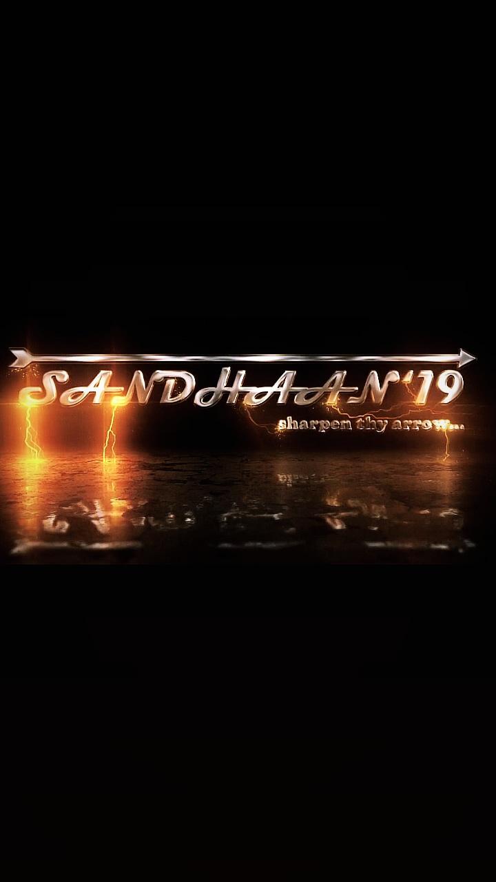 SANDHAAN 2020