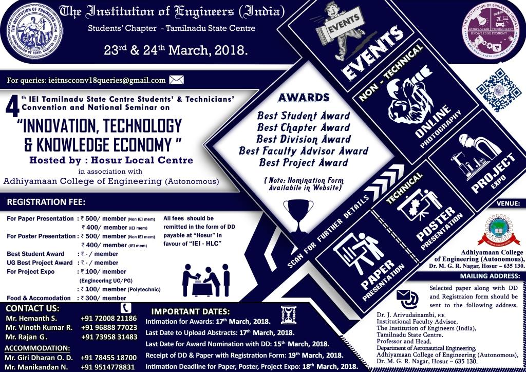 4th IEI Tamilnadu State Centre Students Technicians Convention 2018