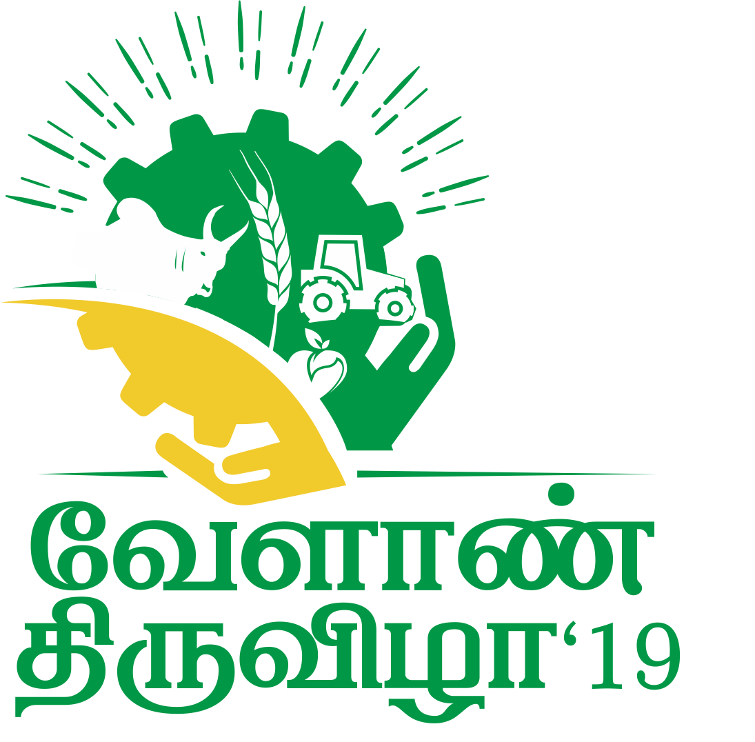Velan Thiruvizha 2019, Sri Shakthi Institute of Engineering and